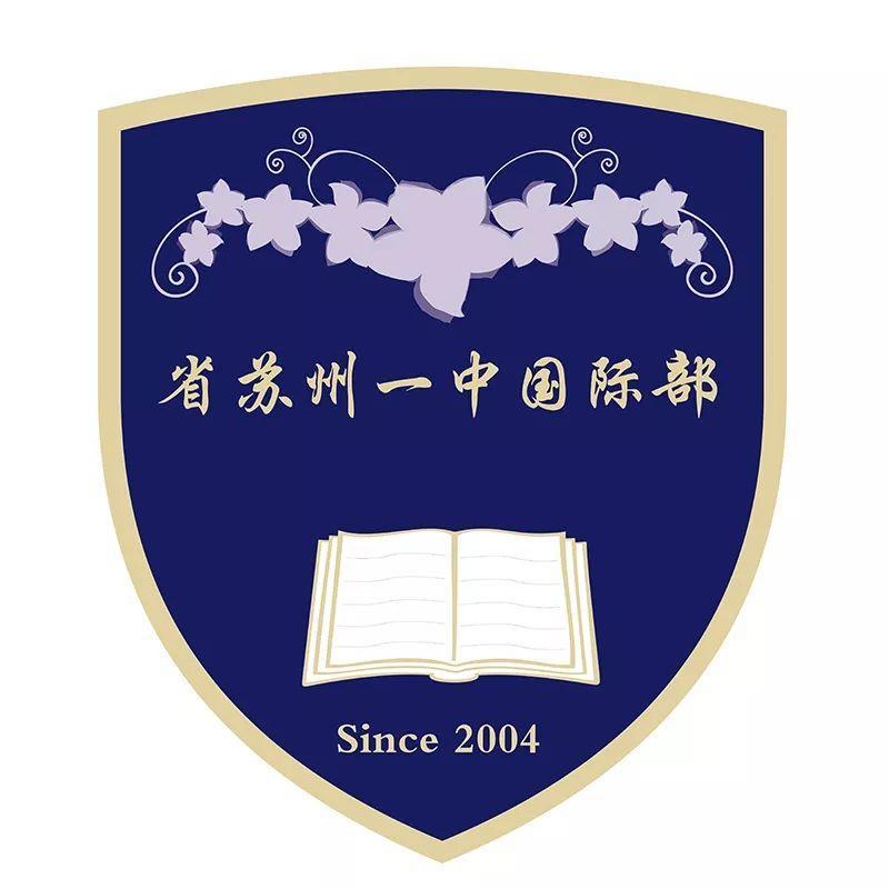 省苏州一中国际部招生计划发布!插图8