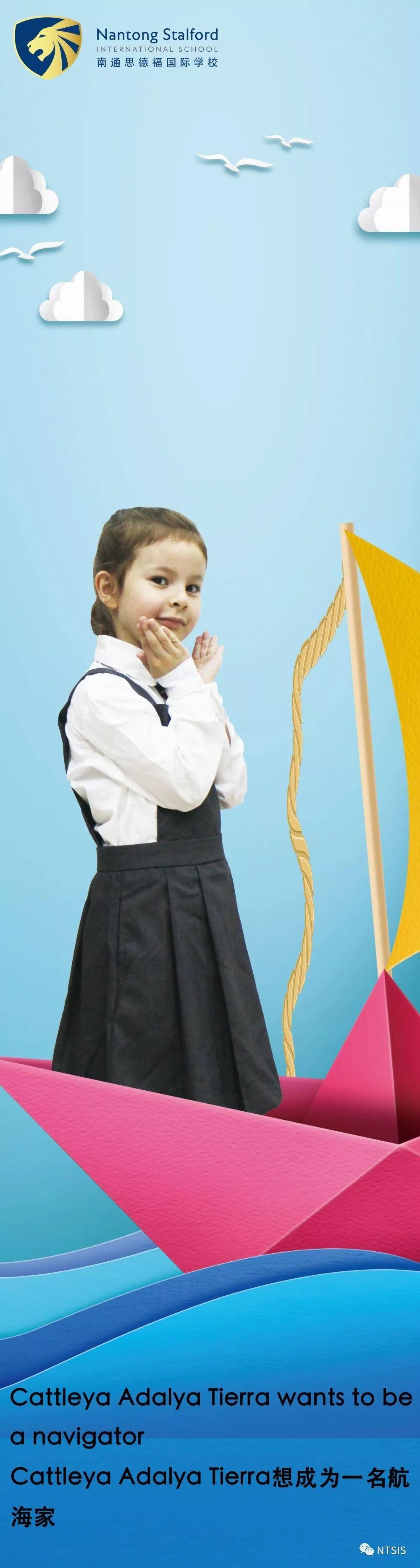 南通思德福国际学校10月27日校园开放日 盛情邀您走进学校感受纯正的国际教育