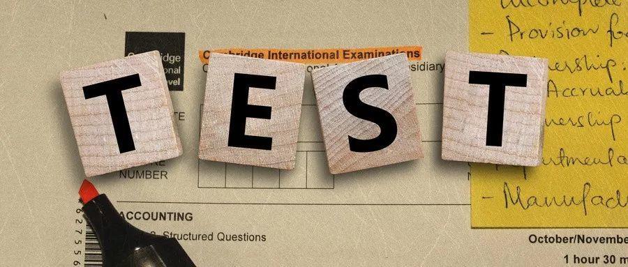 苏州国际学校申请指南,怎么准备笔试面试?