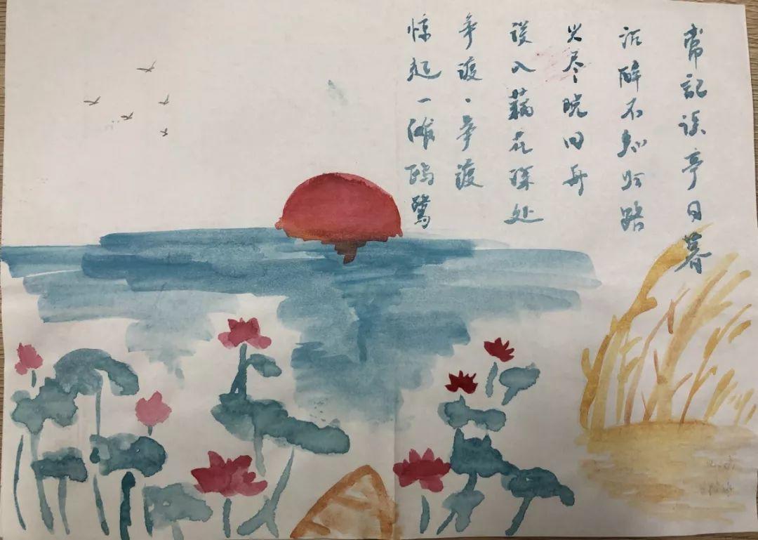 秋意渐浓,和苏外高中学子们一起在这金色的季节里抒发诗情画意吧!插图15