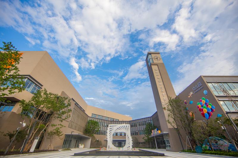 苏州科技城外国语学校高中国际部2020招生简章