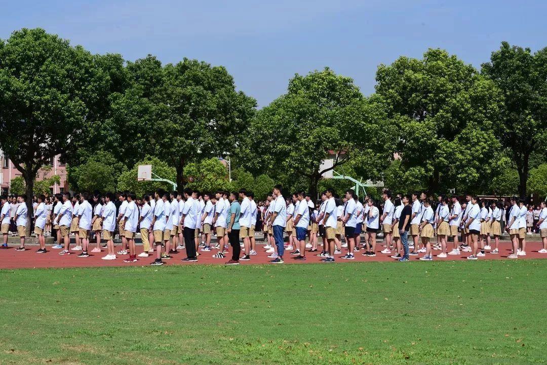 苏州重点高中择校攻略——青云实验中学,高考成绩,录取分数,招生计划插图6