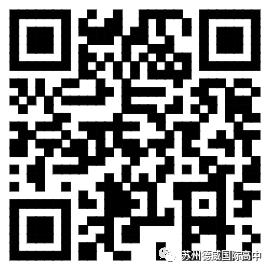 2021-2022苏州德威国际高中招生简章发布插图1