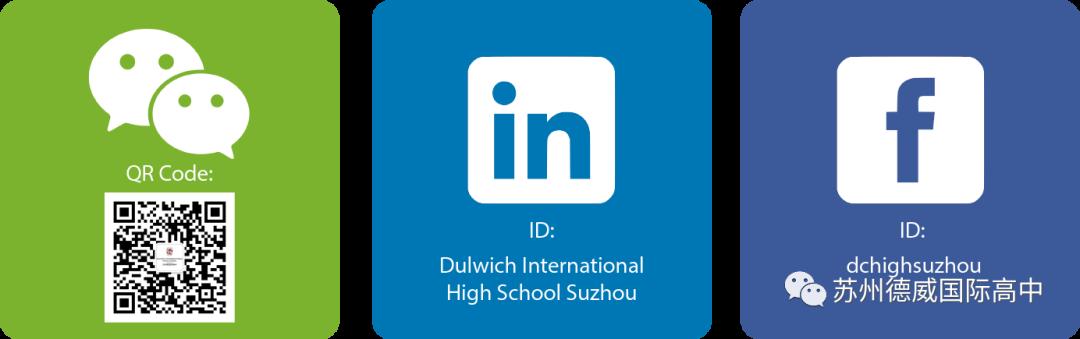 苏州德威国际高中2021届录取佳绩