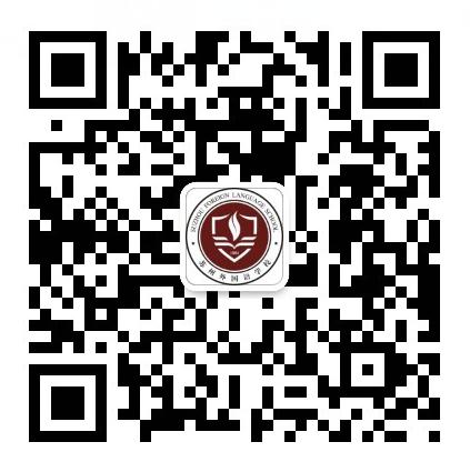 苏州外国语学校招生信息插图