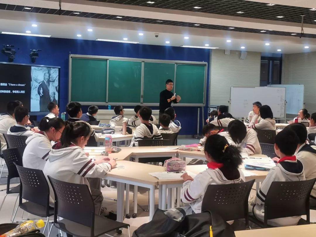【常州外国语学校】财商第二课:赢在风口插图2