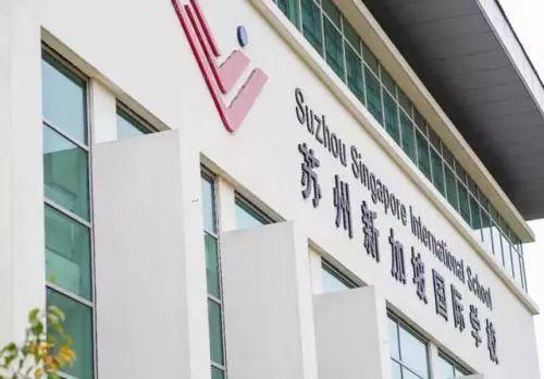 10年66份牛剑offer,锁定苏城国际教育25年关键时刻