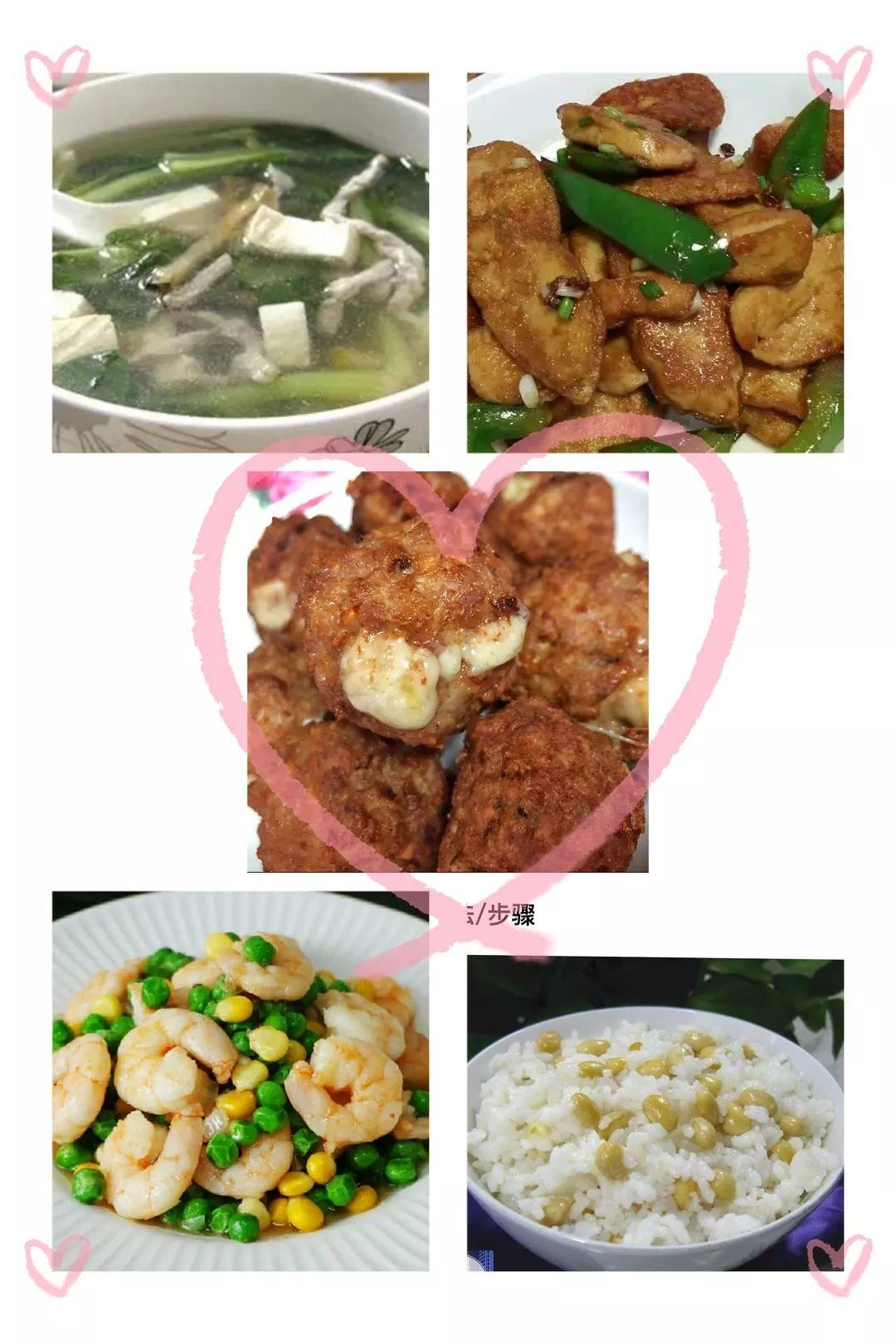 苏外张家港校区每周食谱