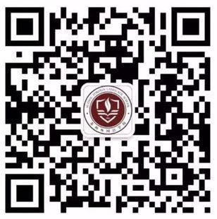 苏州国际学校官网和公众号汇总
