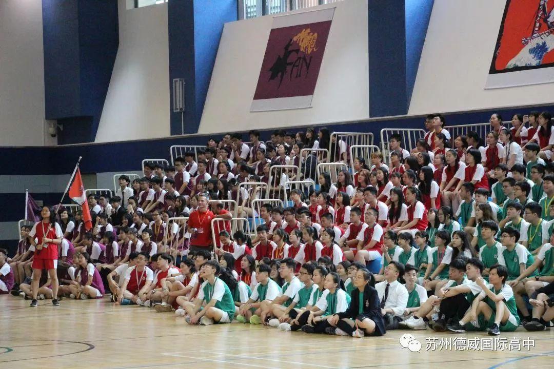新学期伊始,苏州德威国际高中新生们开启德威旅程