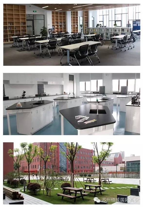苏州德威国际高中新校区落成