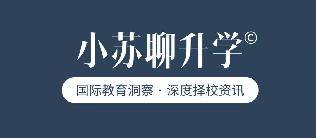聊聊中国的外教